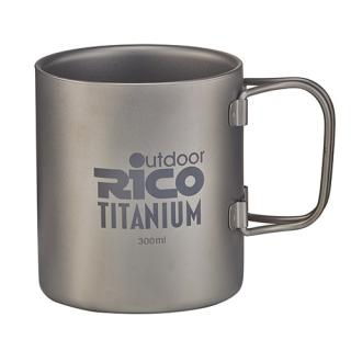 Taza doble Titanium 300Ml de la pared