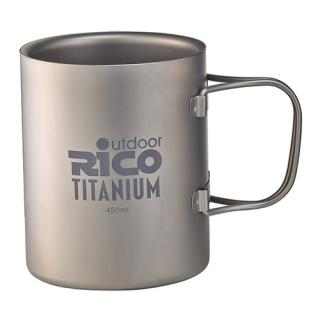 Taza doble Titanium 450Ml de la pared